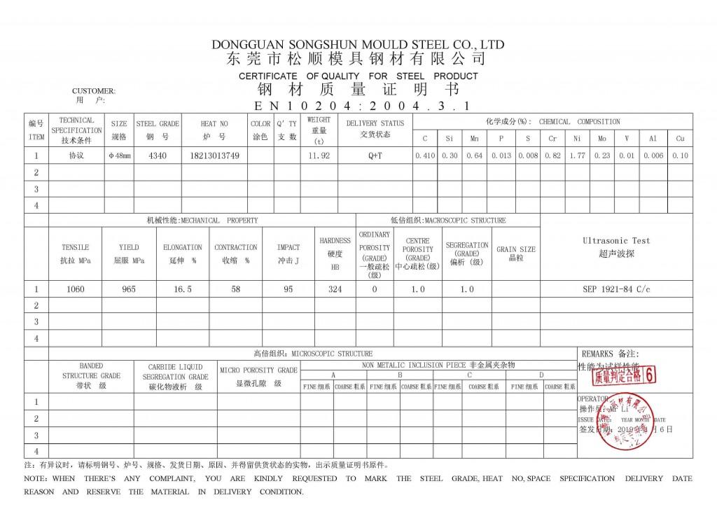 1.6563 Stahl Qualitätszertifikat
