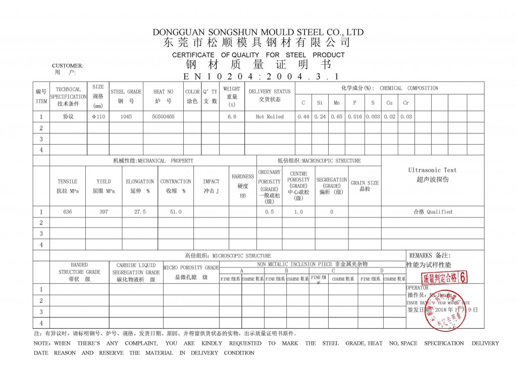 1045-Stahl-Qualitätszertifikat