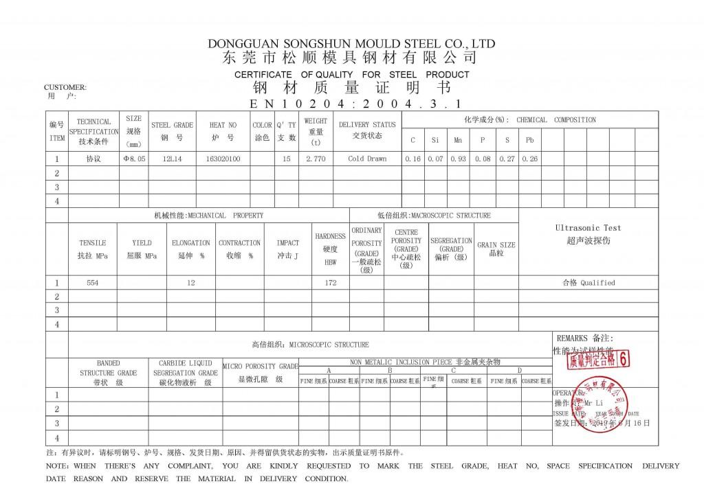 12L14-Stahl-Qualitätszertifikat