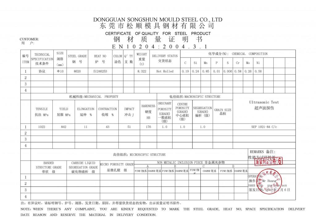 8620-Stahl-Qualitätszertifikat