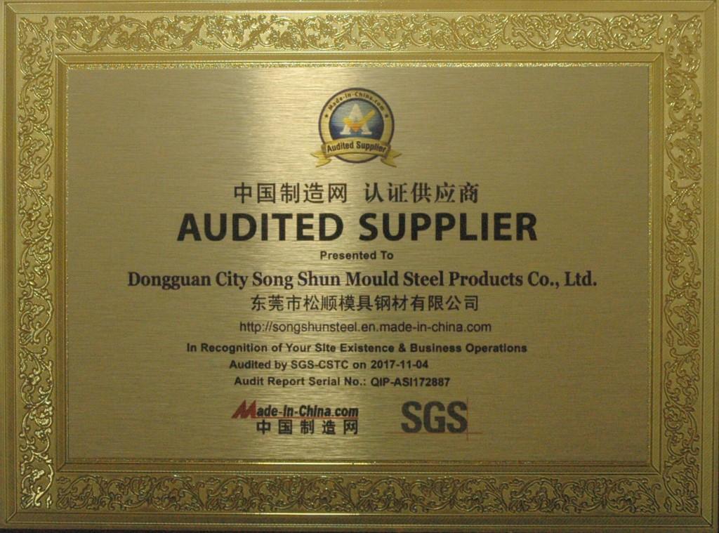 Stahl-Zertifizierungen 2