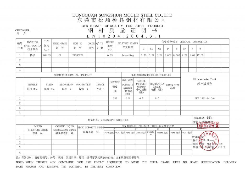 T1 Stahl Qualitätszertifikat