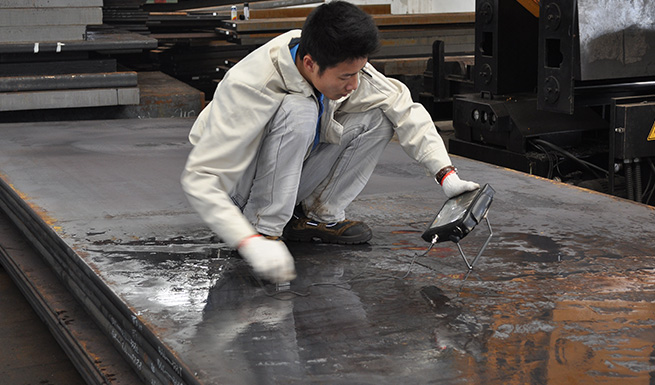 Stahlprüfung